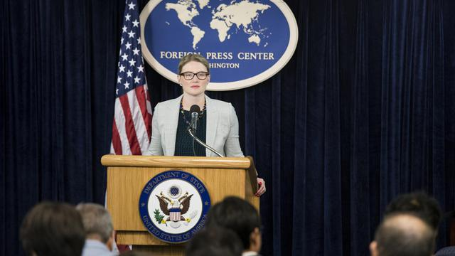 Marie Harf, une porte-parole de la diplomatie américaine, le 24 juillet 2014 à Washington [Brendan Smialowski / AFP/Archives]