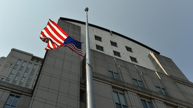 Vue du tribunal où le marchand de vin Rudy Kurniawan a été condamné à 10 ans de prison, le 7 août 2014 à New York  [Stan Honda / AFP]