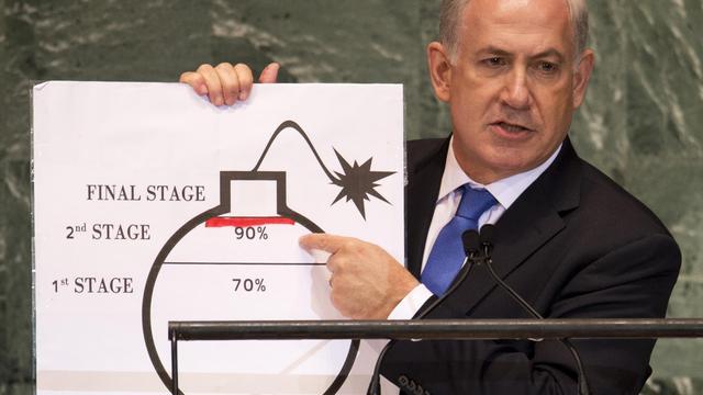 Le Premier ministre israélien Benjamin Netanyahu le 27 septembre 2012 à New York [Don Emmert / AFP]