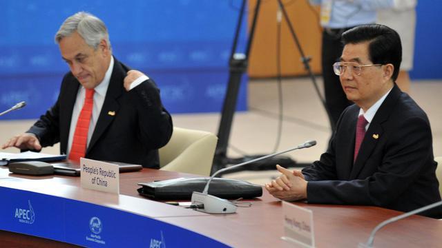Le président chinois Hu Jintao a appelé samedi tous les pays d'Asie-Pacifique à préserver la paix et la stabilité, peu avant l'ouverture d'un sommet qui devrait être dominé par les disputes territoriales récemment ressurgies dans la région. [AFP]