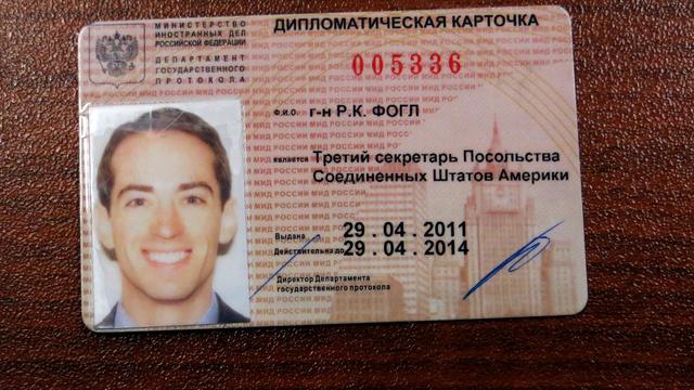 Photo d'une carte d'identité de l'agent présumé de la CIA Ryan Fogle, fournie par le Service fédéral de sécurité russe (FSB) le 14 mai 2013 [ / FSB/AFP/Archives]