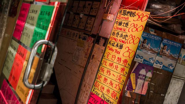 Sous le joug des proxénètes, à la merci de clients indélicats: à Hong Kong, les prostituées connaissent les affres ordinaires de la profession mais elles doivent aussi supporter des policiers autorisés à des rapports sexuels pour les besoins d'une enquête.[AFP]