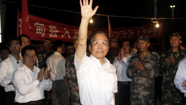 """Le Premier ministre chinois Wen Jiabao a prévenu lundi que Pekin ne """"cédera jamais un centimètre carré"""" dans le différend qui l'oppose au Japon sur un groupe d'îles en mer de Chine orientale, après que Tokyo eut annoncé son intention de racheter ces territoires. [AFP]"""