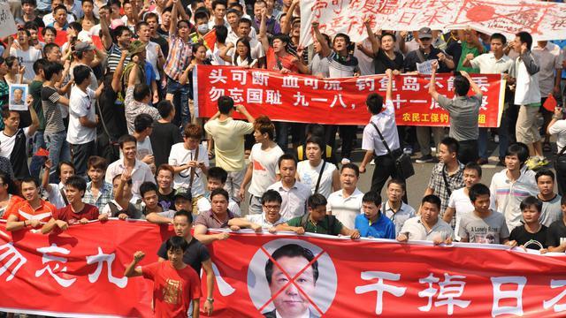 Manifestation anti-japonaise en Chine le 18 septembre 2012 pour exiger du Japon la restitution des îles Diaoyu/Senkaku, revendiquées par Pékin [Peter Parks / AFP]