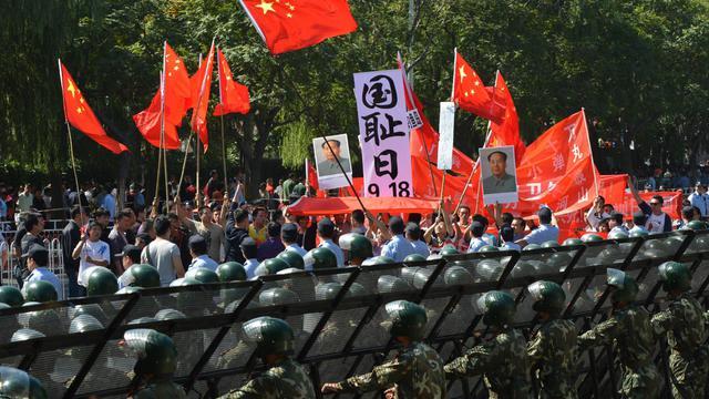 Manifestation anti-japonaise à Pékin, le 18 septembre 2012 [Mark Ralston / AFP]