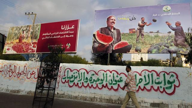 """""""Nous avons réalisé 800 opérations à coeur ouvert, régulé la circulation, construit 44 écoles"""", claironnent les panneaux en lettres blanches sur fond magenta. Ce n'est pas un gouvernement en campagne qui se vante ainsi, mais le Hamas à Gaza.[AFP]"""