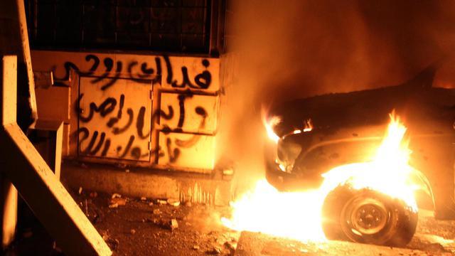 Plusieurs milliers de manifestants protestant contre un film sur l'islam ont pris d'assaut jeudi matin l'ambassade des Etats-Unis à Sanaa, avant d'être dispersés par la police, selon le correspondant de l'AFP sur place. [AFP]