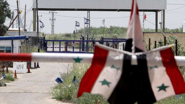 Le point de passage de Qouneitra sur le plateau du Golan, sur la ligne de cessez-le-feu entre Israël et la Syrie, le 17 mai 2011 [Louai Beshara / AFP/Archives]