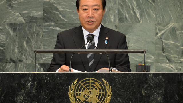 Le Premier ministre japonais Yoshihiko Noda le 26 septembre 2012 devant l'Assemblée générale des Nations unies à New York [Stan Honda / AFP]