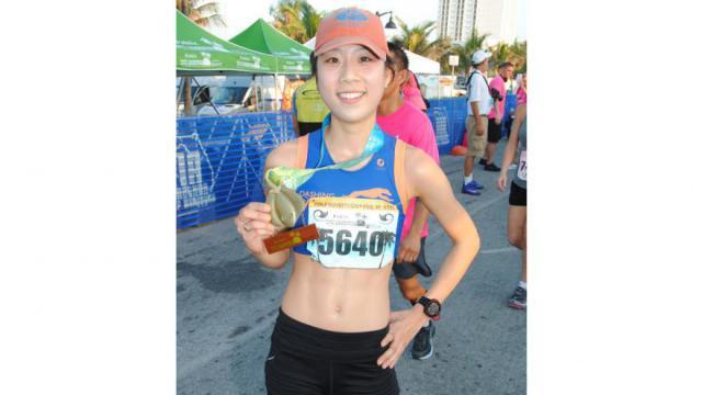 Jane Seo