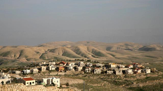 Vue d'une partie de la colonie de Kfar Adumim en Cisjordanie [Gali Tibbon / AFP/Archives]