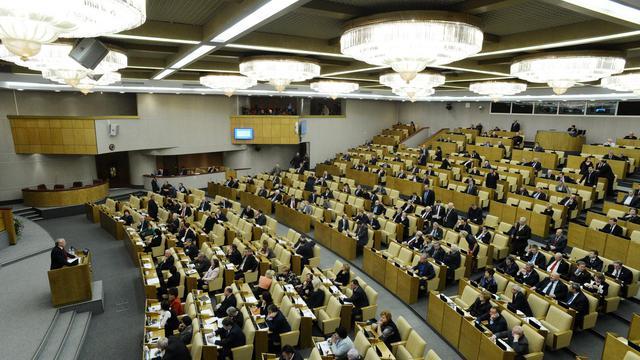 Une vue de la Douma, le Parlement russe situé à Moscou, le 21 décembre 2012 [Natalia Kolesnikova / AFP/Archives]