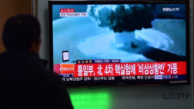 Retransmission  télévisée de l'essai de bombe à hydrogène par Pyongyang le 6 janvier 2016  [JUNG YEON-JE / AFP]