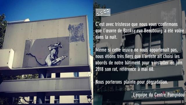Le Centre Pompidou a annoncé qu'il comptait porter plainte pour dégradation.