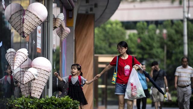 La politique des deux enfants n'a pas entraîné le sursaut démographique escompté en Chine.