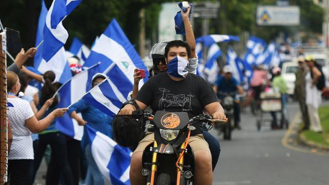 Manifestation anti-gouvernement à Managua au Nicaragua, le 4 juillet 2018 [MARVIN RECINOS / AFP/Archives]