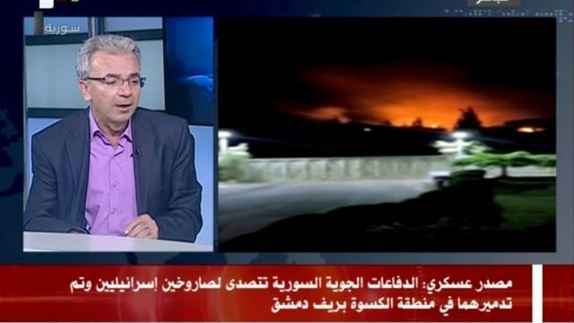 L'armée syrienne a intercepté le 8 mai 2018 deux missiles israéliens visant un secteur proche de la capitale Damas, a indiqué l'agence de presse officielle syrienne Sana [Handout / SANA/AFP]