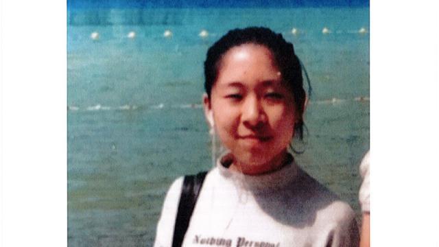 La disparition d'Emilie Ung est jugée inquiétante car elle est en détresse psychologique.
