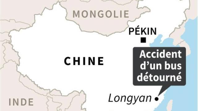 Chine [AFP / AFP]