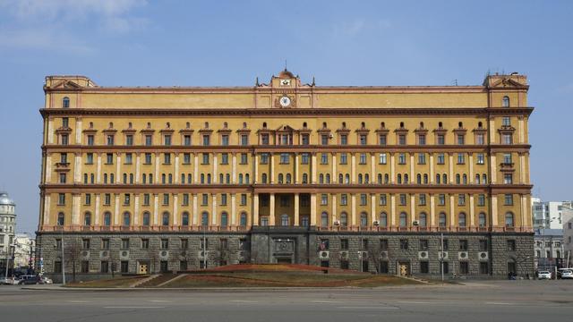 L'immeuble Loubianka, à Moscou, connu pour avoir été le siège et la prison du KGB (image d'illustration / Joffley CC)
