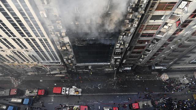 Au moins 17 personnes ont péri jeudi dans l'incendie d'un immeuble de bureaux de la capitale bangladaise Dacca