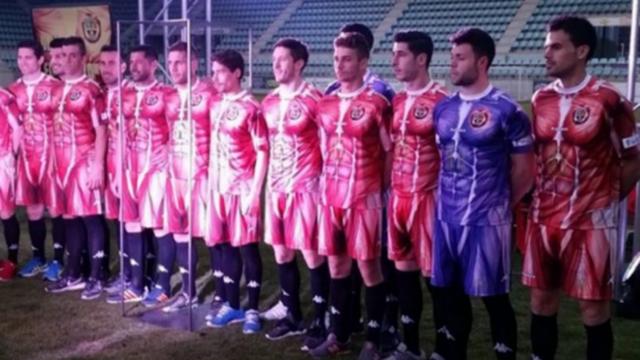 Maillot equipe de Espagne de foot