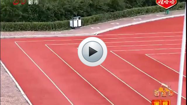 Une piste d'athlétisme rectangulaire.