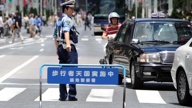 La police japonaise.