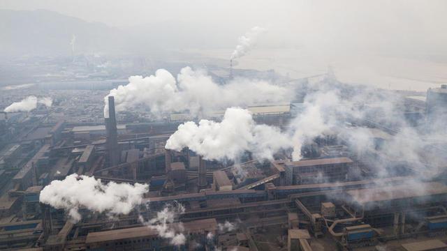 Vue aérienne des usines de Hancheng, en Chine, le 17 février 2018.