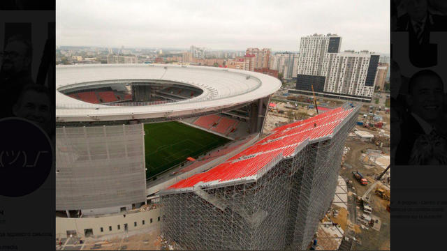 France p rou l 39 arena d 39 ekaterinbourg ce stade qui donne - Prochaine coupe du monde de foot 2018 ...