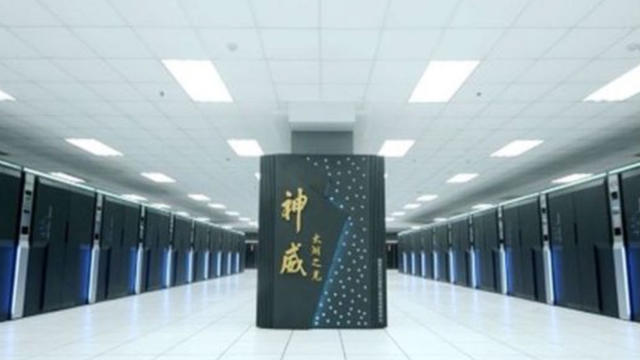 La Chine A Construit L Ordinateur Le Plus Puissant Au Monde Www