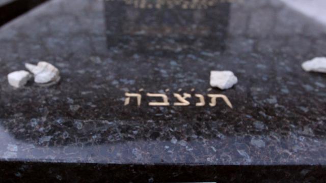 Tombes juives profanées