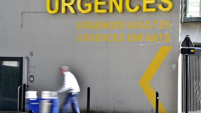 L'entrée des urgences du CHU de Nantes.