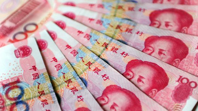 La monnaie chinoise.