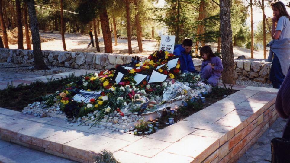 La tombe d'Yitzahk Rabin