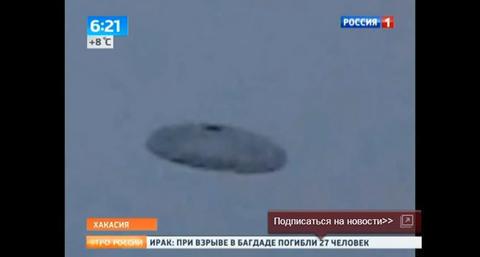 TROIS PHOTOS SAISISSANTES D'UN OVNI SUPPOSÉ AGITENT LA RUSSIE Ovni_2_0